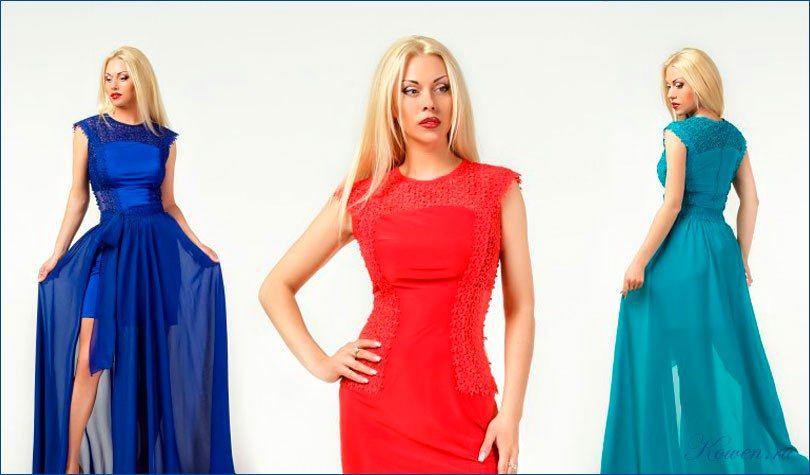 Купить Платье Вечернее Недорого Интернет
