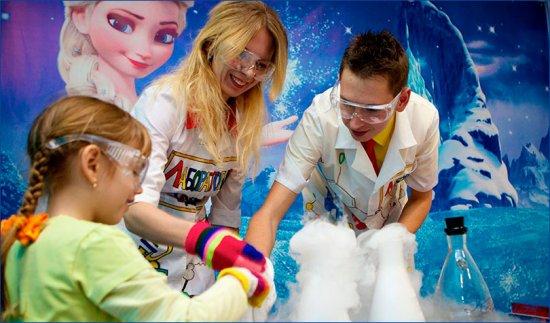 Научное шоу для детей и взрослых